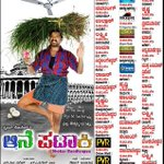 Aane Pataaki In theaters from May 17th http://t.co/XXNxo31gjm @srujanlokesh
