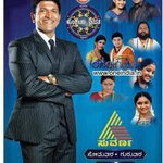 How many of them Enjoy this Show?? And How was the Show Share Ur's Opinion With Puneeth Here http://t.co/pkeEx5Hbvb