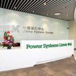 RT @Colin_Parris: China unveils 1st @IBMPowerSystems #Linux Ctr today in collaboration with @RedHatNews &amp; @SUSE: http://t.co/HqO0XzTSfo http://t.co/2XwVmO9AVC