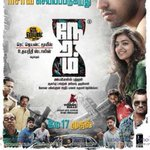 #Neram Reservation Starts From Today & Also CheckOut Image For Theaters List @_RedGiantMovies @Udhaystalin