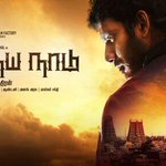 Xclusive First Look Of Vishal's #PandiyaNadu. Also Check Out For Cast & Crew http://t.co/OnKWw0myTW