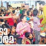 Malayala Manorama carries a fabulous pic this morning of the kids at Bal Bhavan. Professionals capture moods better!
