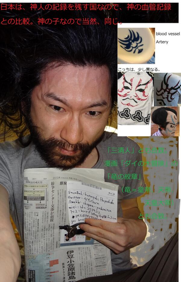 【日テレ】杉上佐智枝.21【人妻 PON!】YouTube動画>27本 ->画像>253枚