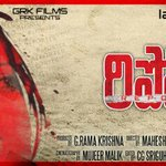 1st look of #Reporter for u all... shooting still in progress... ☺