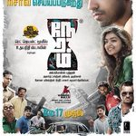 NERAM ! Reservation starts today!