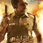 Xclusive: #Singam2 First Look Teaser From 16th May (5 pm). #Surya