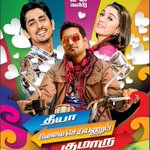 #TVSK advt appearing tomorrow ... gearing up for censor next week. All set. Happy week-end to all of you