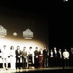 #ugly #cannes2013 #quinzainedesrealtors #directorsfortnight