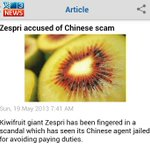 Bizarre punishment for having its Chinese agent jailed. http://t.co/I7hPahUf1n