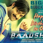 Baadshah birthday wallpaper on the occasion of NTR birthday on 20 May