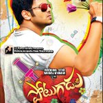 The Rocking Star Manchu Manoj celebrates his birthday today. Send wishes & Roses to him here: http://t.co/QtTDuoeQbG