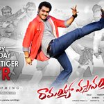 """A fantastic NTR birthday wallpaper of @harish2you Ramayya Vastavayya"