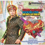 RT @idlebraindotcom: Potugadu poster on @HeroManoj1 birthday