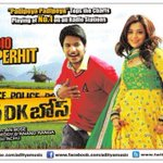 RT @midemigod: @AnandRanga #DKBose Audio Super Hit Poster n Padipoya Song in No1 Place 