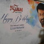 Happy Birthday Lalettan @Lal_Mohanlal  #Jilla