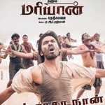 #Mariyaan நான் ராசா டா . . .Rate Ur Fav songs here http://t.co/PLgdZdUWfk #maryan