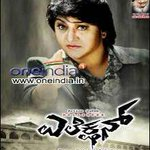 Kanasina Rani #Malasri in tghe lead Election releasing on 23rd May http:// http://t.co/GbkTzfojGG