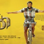 Red giants next release KUTTI PULI frm may 30th!