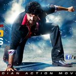 Watch the Audio Launch of Kalyan Ram's #OM tomorrow Live on #MAAMOVIES from 7:30 PM