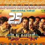 #SoodhuKavvum Successful 25th day