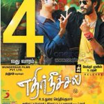 #EthirNeechal Successful 4th Week @Siva_Kartikeyan @PriyaWajAnand @Nanditasweta @anirudhofficial @dhanushkraja