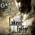 Remember 'Bunty Beta' from Dookudu? He's now turning hero in a Hindi picchar...naam = Lakeer Ka Fakeer @