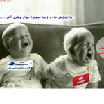 hahaha RT @Naddo_O :D RT @Sarah_bh Dialogue national en #Tunisie :D http://t.co/aT3pYtcary