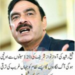 """@asma_rehman02: @ShkhRasheed: Above all :-) http://t.co/WK6VCbWr1H"""