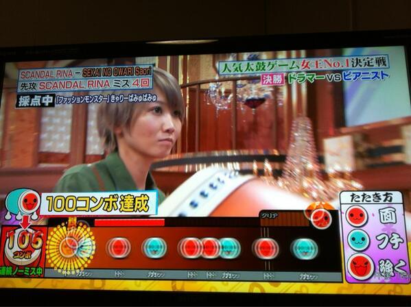 Saori OR さおりに関する画像
