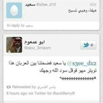 Woke up to this massive #socialmedia #fail hahahahahaha priceless! http://t.co/lqa5NIiZSn