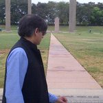 One striking original feature of the Rajiv Gandhi Memorial is this tapering pathway leading to the point of martyrdom