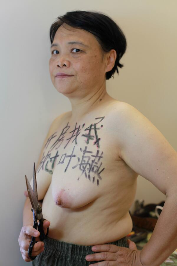这是我生过养过的身体,为了叶海燕,我豁出去了——救救小学生,反抗性暴力! http://t.co/5HOCQAGBQz