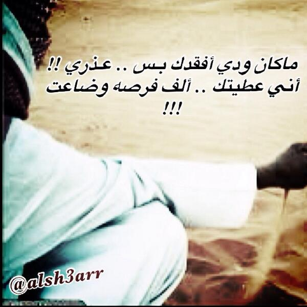 حـرفّ (@alsh3arr): تصميمي