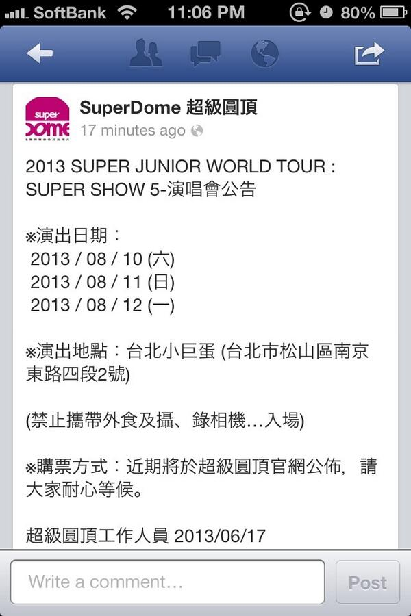 [Confirmed] Super Show 5 in Taipei, Taiwan 3 days from 10th ~ Aug 12th at Super Dome Taipei! http://t.co/izS0JG10e1