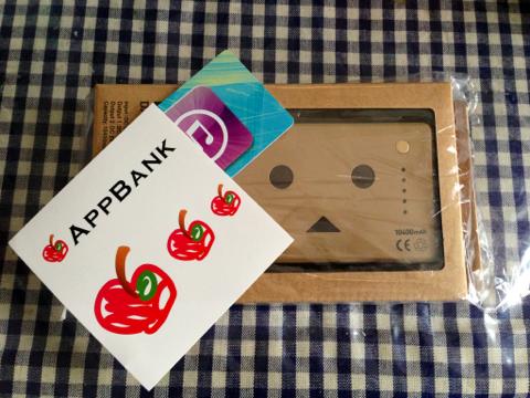 ダンボーバッテリ届いた〜♪ AppBankオリジナルシールも嬉しい♪ (●´ω`●) http://t.co/GuqTLfxTlx