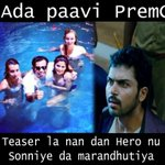 RT @Triplicaneprabu: #karthi anger over @Premgiamaren  #just4Fun #Biriyani