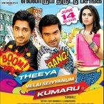 #TVSK's colorful advt tomorrow ... hectic theatre booking across South. Looking forward to a big release.