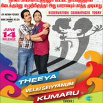 #TVSK advt on 11th... ADVANCE BOOKING COMMENCES in all screens tomorrow. Catch up for a Complete Romantic Entertainer