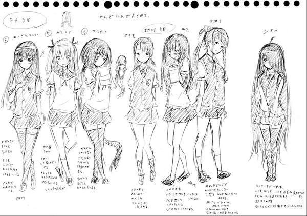 【美少女】赤月みゅうと その2【クラブ】->画像>35枚