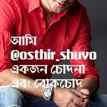 Osthir obstha! :-P RT @DasSatabdi: Ore chorom!:p @osthir_Shuvo make it ur dp! #suggestion:p RT @Sumnn: =)))))) http://t.co/HKCzHtPC9v