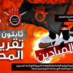 The hijacking of roads & hi-ways around #Bahrain today was ordered by Hezbollahs #AlWefaq militia #Feb14Group. #GCC http://t.co/Xg0PPTaCbz