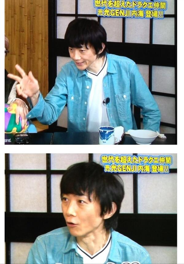 引用元:http://blog.livedoor.jp/ninji/archives/28732121.html