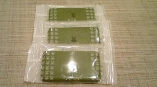 test ツイッターメディア - JR京都駅からすぐにあるマールブランシュからオススメの一品 茶の菓!!  京都のお土産として有名なこの商品♪ サックサククッキーに抹茶が香る美味しいクッキーです♪  京都へ行ったらお土産に買うと喜ばれます!! https://t.co/D80NntJGfH