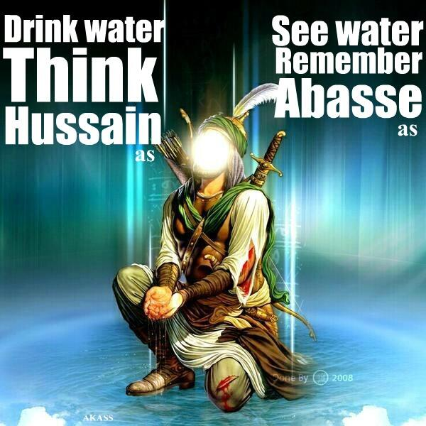 Remember Drink Water Drink Water 'think Hussain As'