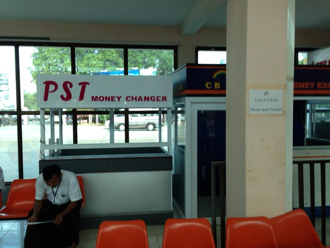 RT @LP40trip Spotted in Burma: Is this a reputable name for a money changer? #lp #lp40trip http://t.co/XKm5vaPPWI