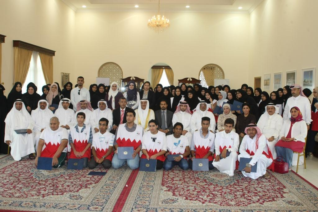 Northern Governorate Bahrain Ceremony Held For 7schools Within The Northern Governorate Bahrain