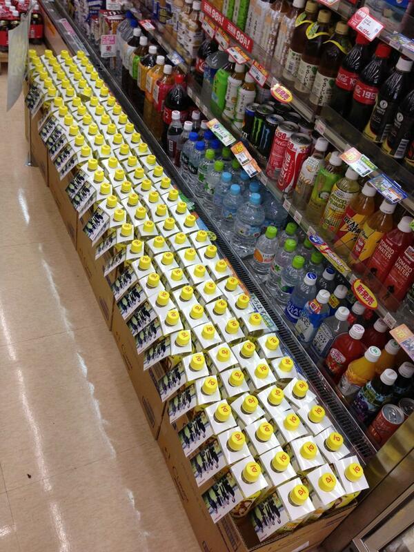GLAYトレモンありすぎわろた… http://t.co/WEOr1GQDp6