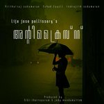 Starting to film soon. Lijo Jose Pellissery's next.. :) http://t.co/Qqvmjkbhzu
