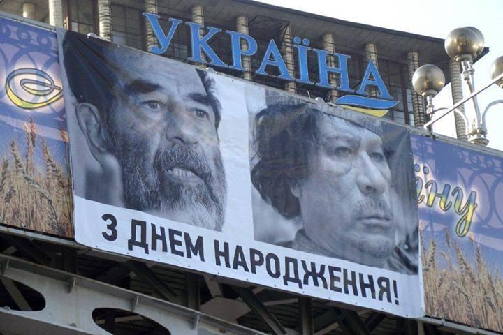 Самое гнлавное об украине