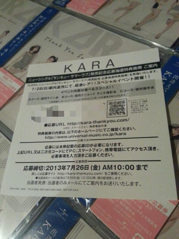 【ドームクラブ】韓国ブーム検証スレ454【フォトショが条件】YouTube動画>62本 ニコニコ動画>1本 ->画像>685枚
